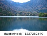 late autumn scenery of oku... | Shutterstock . vector #1227282640