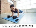 asian women exercising in the... | Shutterstock . vector #1227291529