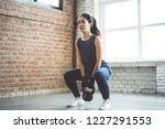 asian woman exercise indoors... | Shutterstock . vector #1227291553