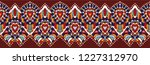 ikat geometric folklore...   Shutterstock .eps vector #1227312970