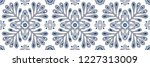 talavera pattern. indian... | Shutterstock .eps vector #1227313009