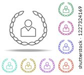qualifications icon. elements... | Shutterstock . vector #1227324169