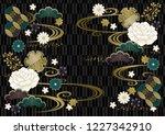 black chic japanese pattern | Shutterstock .eps vector #1227342910