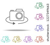 rotate camera icon. elements of ...