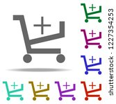 add  cart icon. elements of web ...