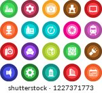 round color solid flat icon set ... | Shutterstock .eps vector #1227371773