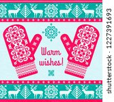 warm whishes. christmas card... | Shutterstock .eps vector #1227391693