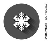 snowflake icon in flat style.... | Shutterstock .eps vector #1227409369