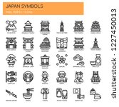 japan symbols   thin line and... | Shutterstock .eps vector #1227450013