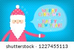 christmas background with santa ... | Shutterstock .eps vector #1227455113