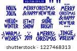 set of vector winter  christmas ... | Shutterstock .eps vector #1227468313