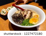 japanese style noodle chashu... | Shutterstock . vector #1227472180