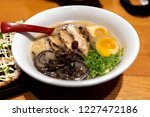 japanese style noodle chashu... | Shutterstock . vector #1227472186