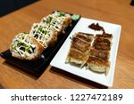 japanese dimsum gyoza with rice ... | Shutterstock . vector #1227472189