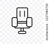 cinema seats vector linear icon ...   Shutterstock .eps vector #1227484720