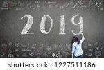 2019 class new calendar year... | Shutterstock . vector #1227511186