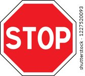 road sign in france   stop.... | Shutterstock .eps vector #1227520093
