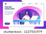 online assistant. customer... | Shutterstock .eps vector #1227531979