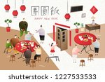 lunar year family gathering in... | Shutterstock .eps vector #1227533533