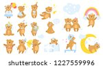 teddy bear cartoon set.... | Shutterstock .eps vector #1227559996