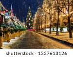christmas in moscow. new year's ... | Shutterstock . vector #1227613126