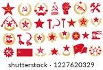 communism and socialism vector... | Shutterstock .eps vector #1227620329