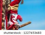 traditional british seaside... | Shutterstock . vector #1227653683