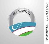 uzbekistan my country flag badge   Shutterstock .eps vector #1227654730