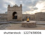 ateshgah   zoroastrian fire...   Shutterstock . vector #1227658006