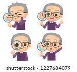 vector set of male elderly... | Shutterstock .eps vector #1227684079