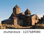 the hovhannavank monastery in... | Shutterstock . vector #1227689080