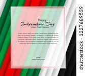 brochure with lines strips... | Shutterstock .eps vector #1227689539