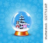 christmas  new year crystal... | Shutterstock . vector #1227711169