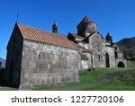 haghpat monastery in armenia | Shutterstock . vector #1227720106