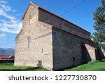 the urbnisi monastery in georgia | Shutterstock . vector #1227730870