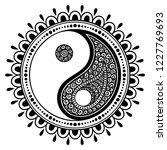circular pattern in form of... | Shutterstock .eps vector #1227769693