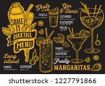 cocktail menu template for... | Shutterstock .eps vector #1227791866
