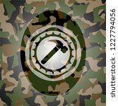 hammer icon on camouflaged... | Shutterstock .eps vector #1227794056