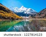 nature landscape image snow... | Shutterstock . vector #1227814123