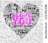 love heart | Shutterstock .eps vector #122783188