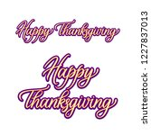 happy thanksgiving vector... | Shutterstock .eps vector #1227837013