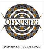 offspring arabic style badge.... | Shutterstock .eps vector #1227863920