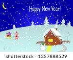 happy new year . vector...   Shutterstock .eps vector #1227888529