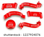 special offer vector ribbon.red ... | Shutterstock .eps vector #1227924076