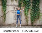 beautiful woman posing in the... | Shutterstock . vector #1227933760