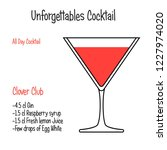 clover club alcoholic cocktail... | Shutterstock .eps vector #1227974020