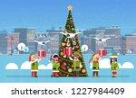 elf holding gift box present... | Shutterstock .eps vector #1227984409