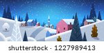 night winter village houses... | Shutterstock .eps vector #1227989413