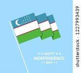 uzbekistan independence day...   Shutterstock .eps vector #1227993439