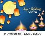 loy kratong thailand festival ... | Shutterstock .eps vector #1228016503